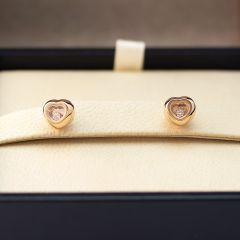 839006-5001 | Buy Online Chopard Miss Happy Rose Gold Diamond Earrings