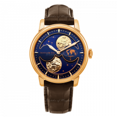 1GLAR.U03A.C122A Arnold & Son HM Double Hemisphere Perpetual Moon watch