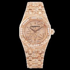 67617OR.ZZ.1235OR.01 | Audemars Piguet Royal Oak Floral 33 mm watch | Buy Now