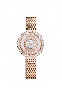Chopard Happy Diamonds Icons 204180-5201 watch  Watches of Mayfair
