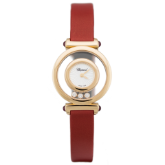 Chopard Happy Diamonds Icons 204780-5201 watch | Watches of Mayfair