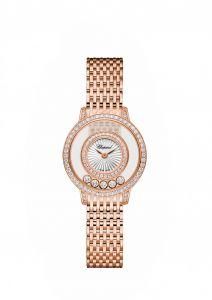 Chopard Happy Diamonds Icons 209411-5001