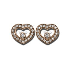 83A054-5201   Buy Chopard Happy Diamonds Icons Ear Pins Rose Gold
