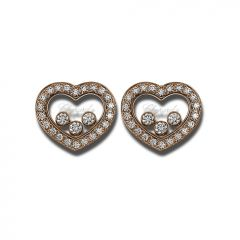 83A611-5201 | Buy Chopard Happy Diamonds Icons Ear Pins Rose Gold