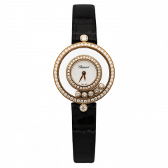 Chopard Happy Diamonds Icons 203957-5201 watch  Watches of Mayfair