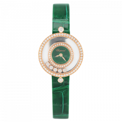 203957-5209   Chopard Happy Diamonds Icons 26mm watch. Buy Online