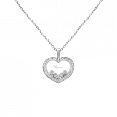 79A038-1201 | Chopard Happy Diamonds Icons White Gold Diamond Pendant