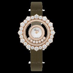 Chopard Happy Diamonds Joaillerie Quartz Rose Gold Diamonds 36mm 209436-5001