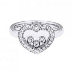 82A611-1210 |Buy Online Chopard Happy Diamonds White Gold Diamond Ring