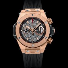 Hublot Big Bang Unico King Gold 411.OX.1180.RX (Watches)