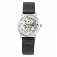Vacheron Constantin Traditionnelle Openworked Small Model 33158/000G-9394