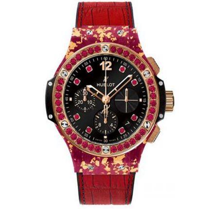 New Hublot Big Bang Gold Linen Pink Gold 341.XP.1280.LR.1213