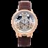 1TPAR.S01A.C125A Arnold & Son Time Pyramid watch