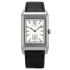 Jaeger-LeCoultre Grande Reverso Ultra Thin 1931 2783520 - Front dial