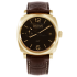 Panerai Radiomir 1940 3 Days GMT Oro Rosso PAM00570 New Authentic